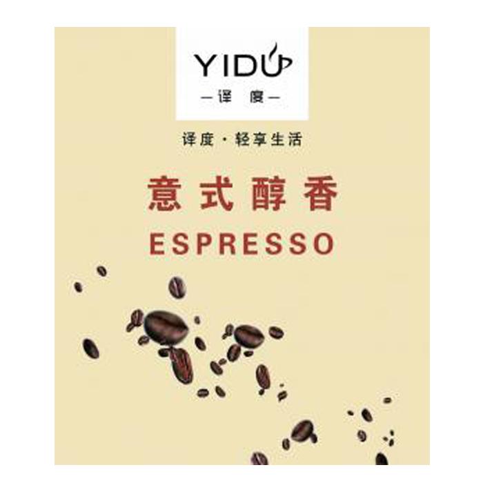 译度咖啡豆